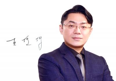 王俊傑 博士